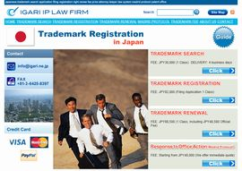 Trademark Registration in Japan(新宿区)